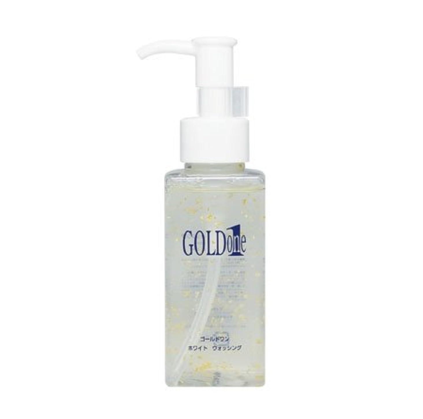 対人後ろ、背後、背面(部密度ゴールドコスメ ホワイトウォッシング 洗顔料 洗顔ローション 100ml