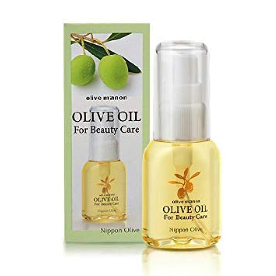 荷物神経くさび日本オリーブ オリーブマノン 化粧用オリーブオイル 30ml 2個セット