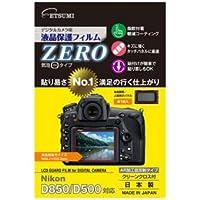 エツミ デジタルカメラ用液晶保護フィルムZERO Nikon D500専用 E-7345 エツミ