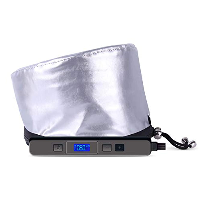 ヒートキャップ LED温度表示可調節深い浸透の毛および頭皮裏外防水髪染め トリートメント加温キャップ女性たち110V