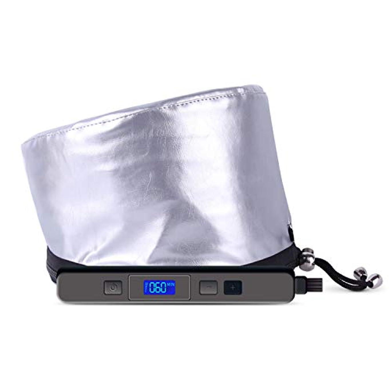 抑制する圧縮意気消沈したヒートキャップ LED温度表示可調節深い浸透の毛および頭皮裏外防水髪染め トリートメント加温キャップ女性たち110V