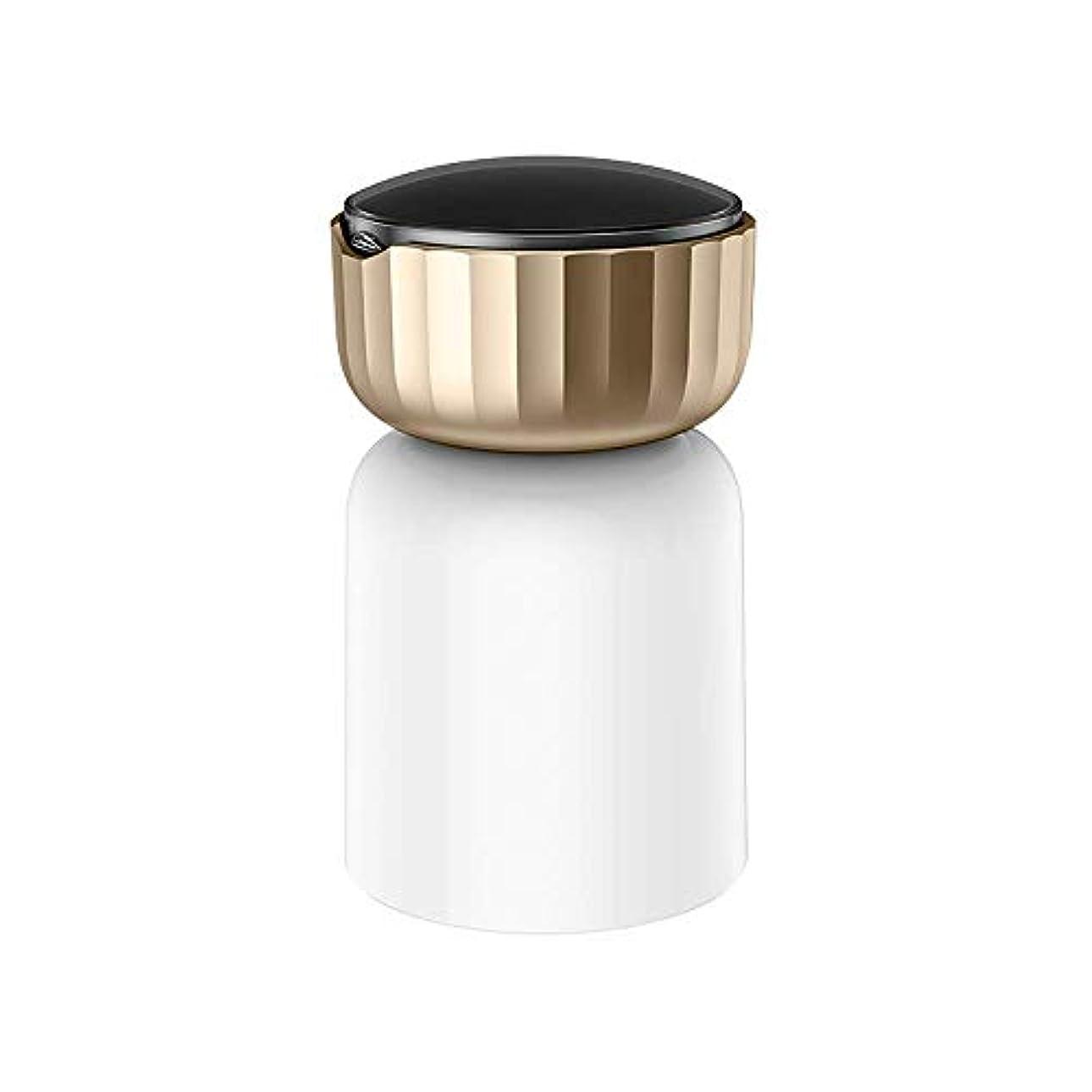 軽減アイスクリーム変色する電動ペディキュアツール、乾いた死者のための電子フットファイルフットスクラバーとひびの入った肌(ホワイト)
