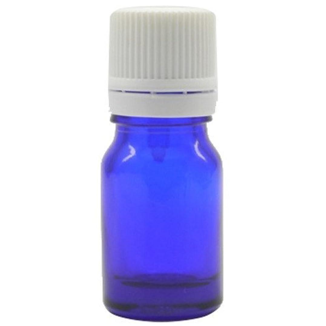 食用発明するさせるアロマアンドライフ (K)ブルー瓶5mlドロップ栓白キャップ 3本セット