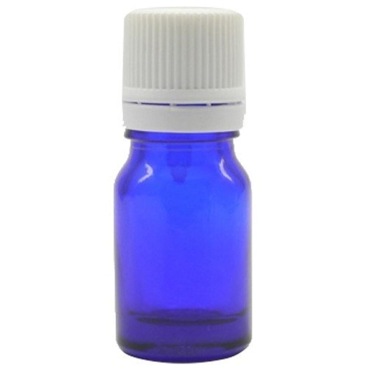愛するふさわしい瞑想的アロマアンドライフ (K)ブルー瓶5mlドロップ栓白キャップ 3本セット