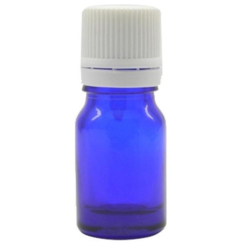 ピンポイント雹うがい薬アロマアンドライフ (K)ブルー瓶5mlドロップ栓白キャップ 3本セット