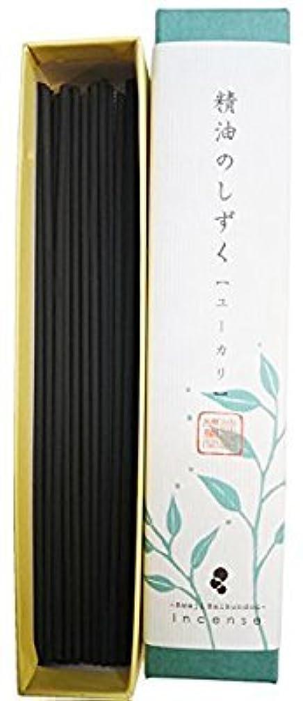 苦味簡略化する入口淡路梅薫堂のお香 精油のしずく ユーカリ 9g #183 ×12 アロマ 精油 お香 スティック japanese incense sticks
