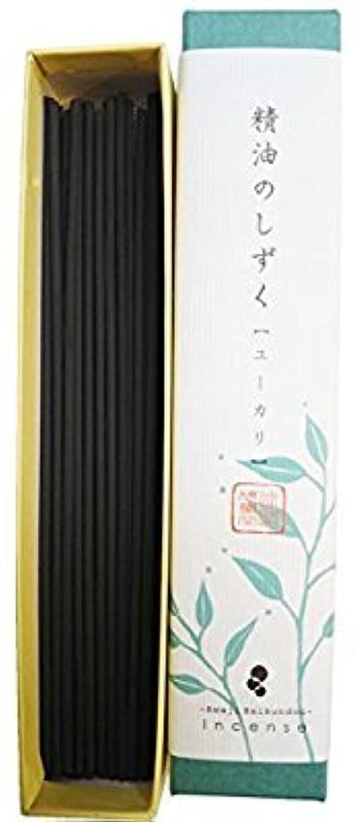 シャイほうき豪華な淡路梅薫堂のお香 精油のしずく ユーカリ 9g #183 ×3 アロマ 精油 お香 スティック