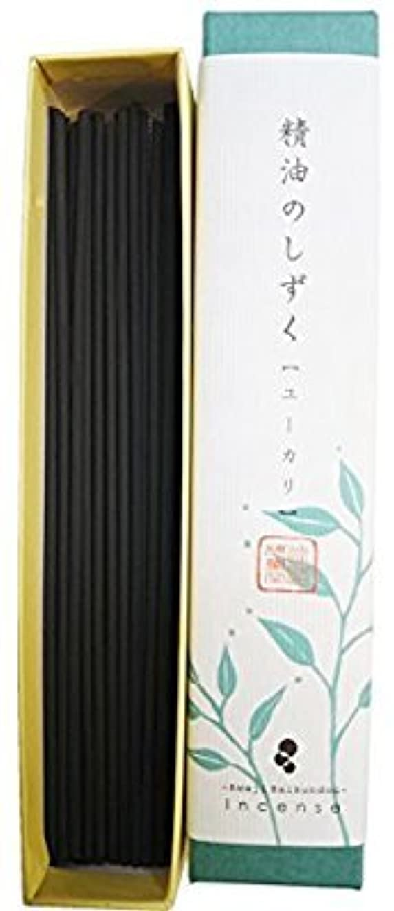 持っている相互泥沼淡路梅薫堂のお香 精油のしずく ユーカリ 9g #183 ×12 アロマ 精油 お香 スティック japanese incense sticks