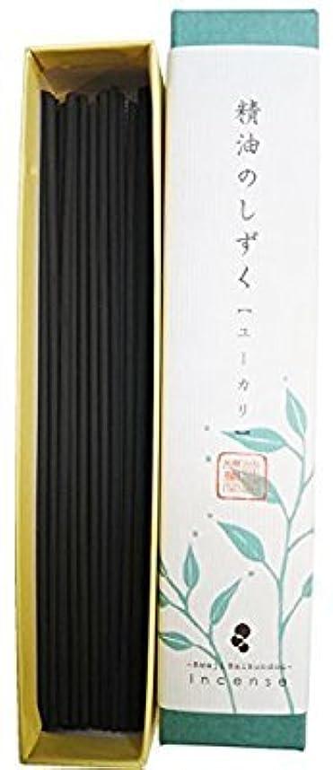 淡路梅薫堂のお香 精油のしずく ユーカリ 9g #183 ×12 アロマ 精油 お香 スティック japanese incense sticks