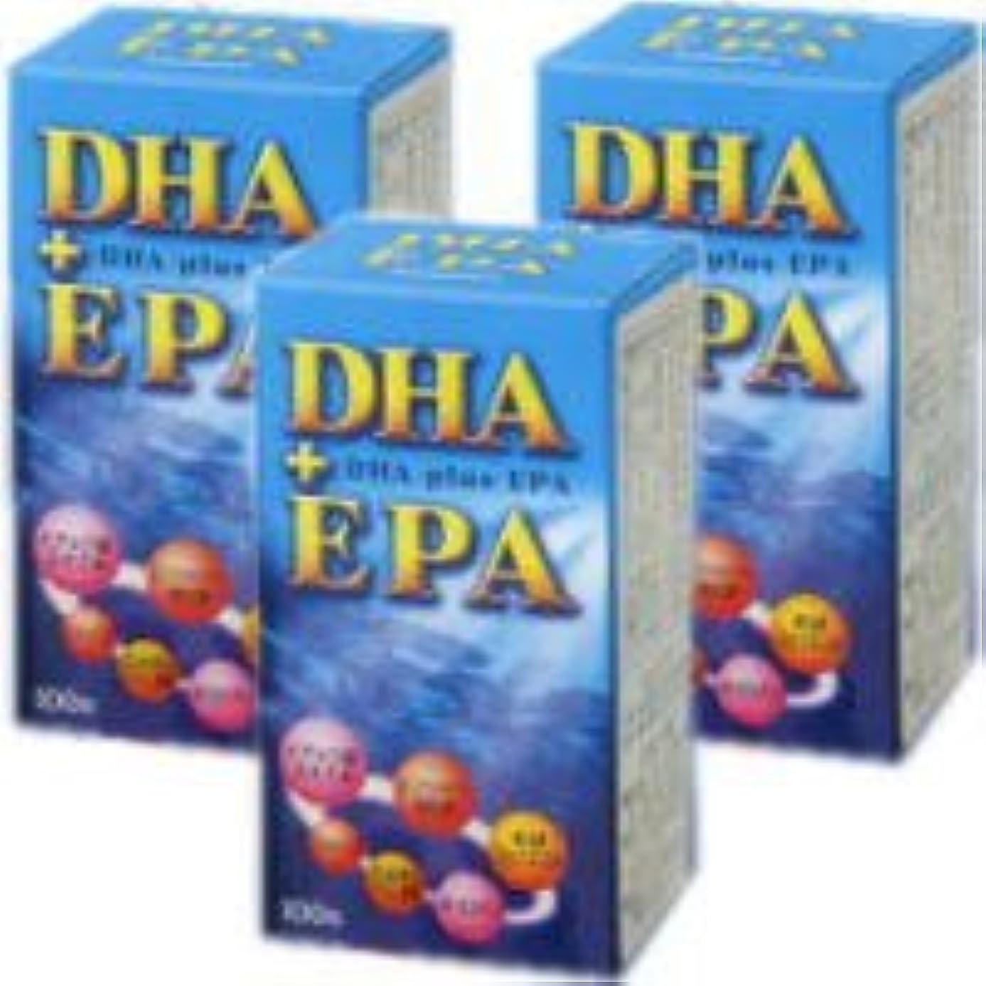 鉄道駅納税者重要なDHA+EPA 3個