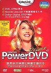 PowerDVD8 Deluxe アップグレード版