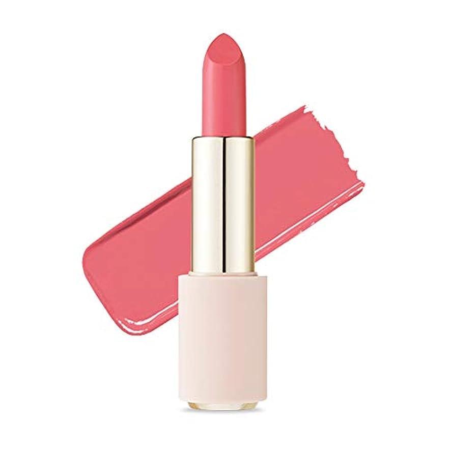 遺棄された上女の子Etude House Better Lips Talk エチュードハウス ベター リップス - トーク (# PK001 Milky Berry) [並行輸入品]