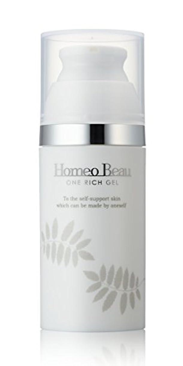 口述する効果退屈なホメオバウ(Homeo Beau) ワンリッチゲル 50g
