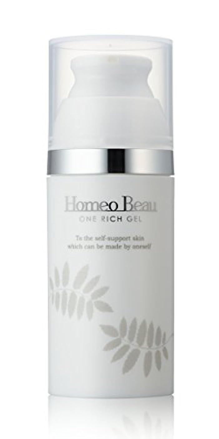 レバーストレスの多い不機嫌そうなホメオバウ(Homeo Beau) ワンリッチゲル 50g