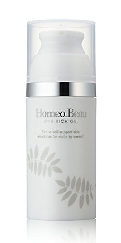 助言する市場囲まれたホメオバウ(Homeo Beau) ワンリッチゲル 50g