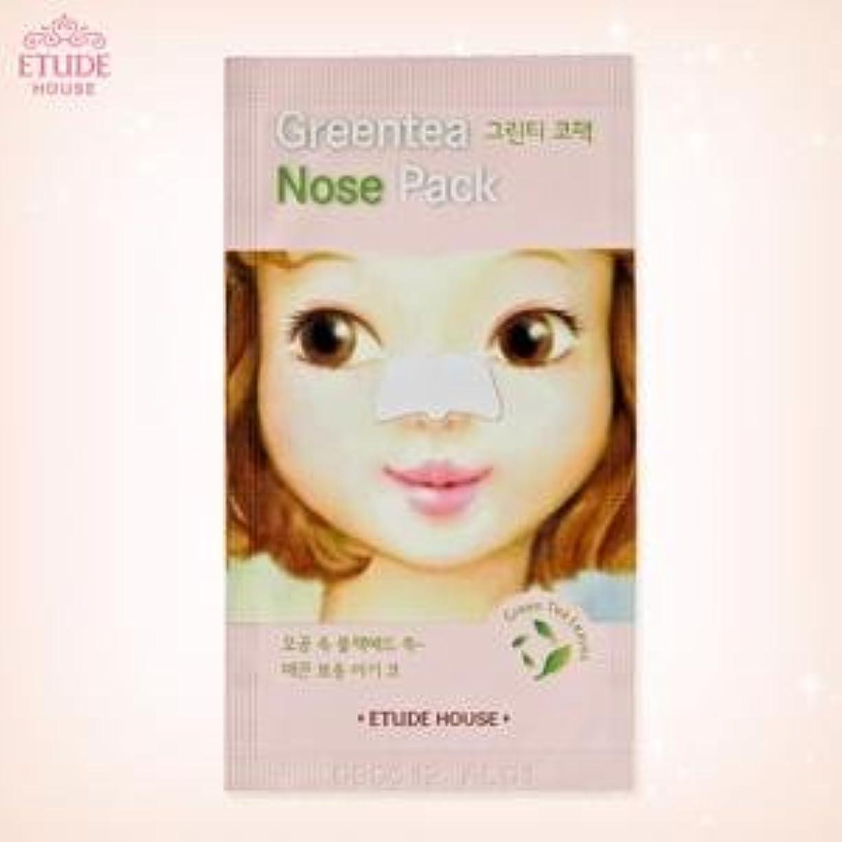 まもなく契約カテナエチュードハウス グリーンティー ノーズパック[Greentea Nose Pack]鼻専用パック