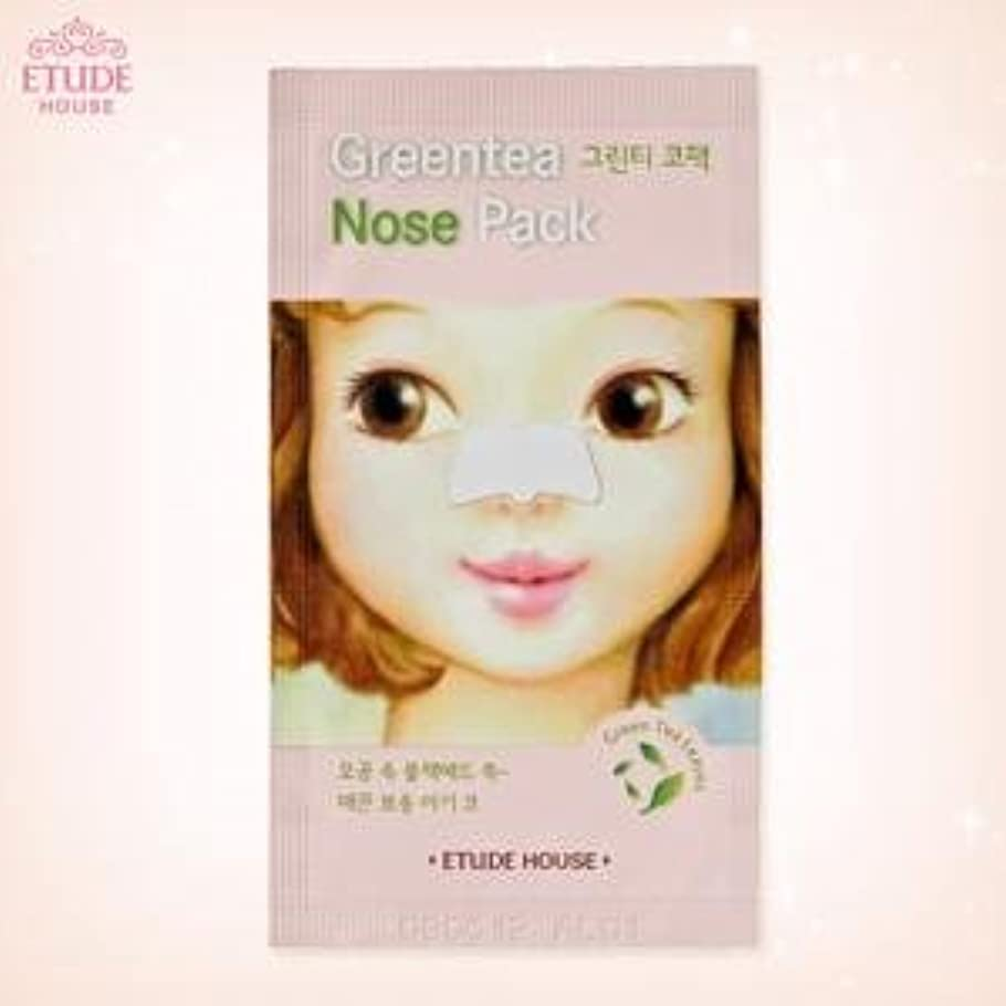 転倒獣後継エチュードハウス グリーンティー ノーズパック[Greentea Nose Pack]鼻専用パック