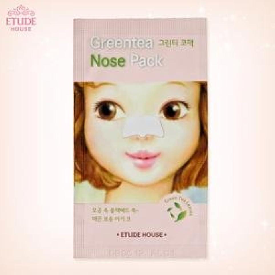 安全な真面目な一貫したエチュードハウス グリーンティー ノーズパック[Greentea Nose Pack]鼻専用パック