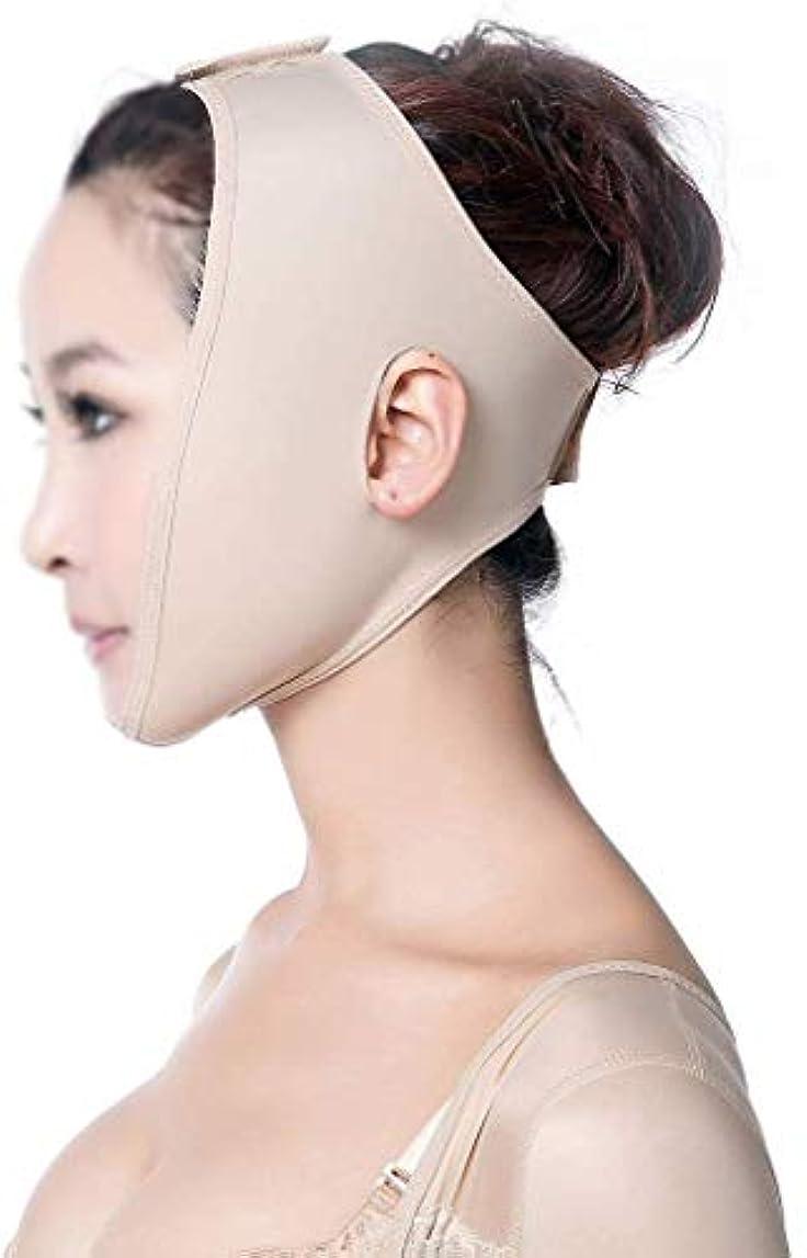 指令地震市民スリミングVフェイスマスク、フェイスリフトマスクフェイスアンドネックリフトポストエラスティックスリーブ下顎骨セットフェイスアーティファクトVフェイスフェイシャルフェイスバンドルダブルチンマスク(サイズ:L)