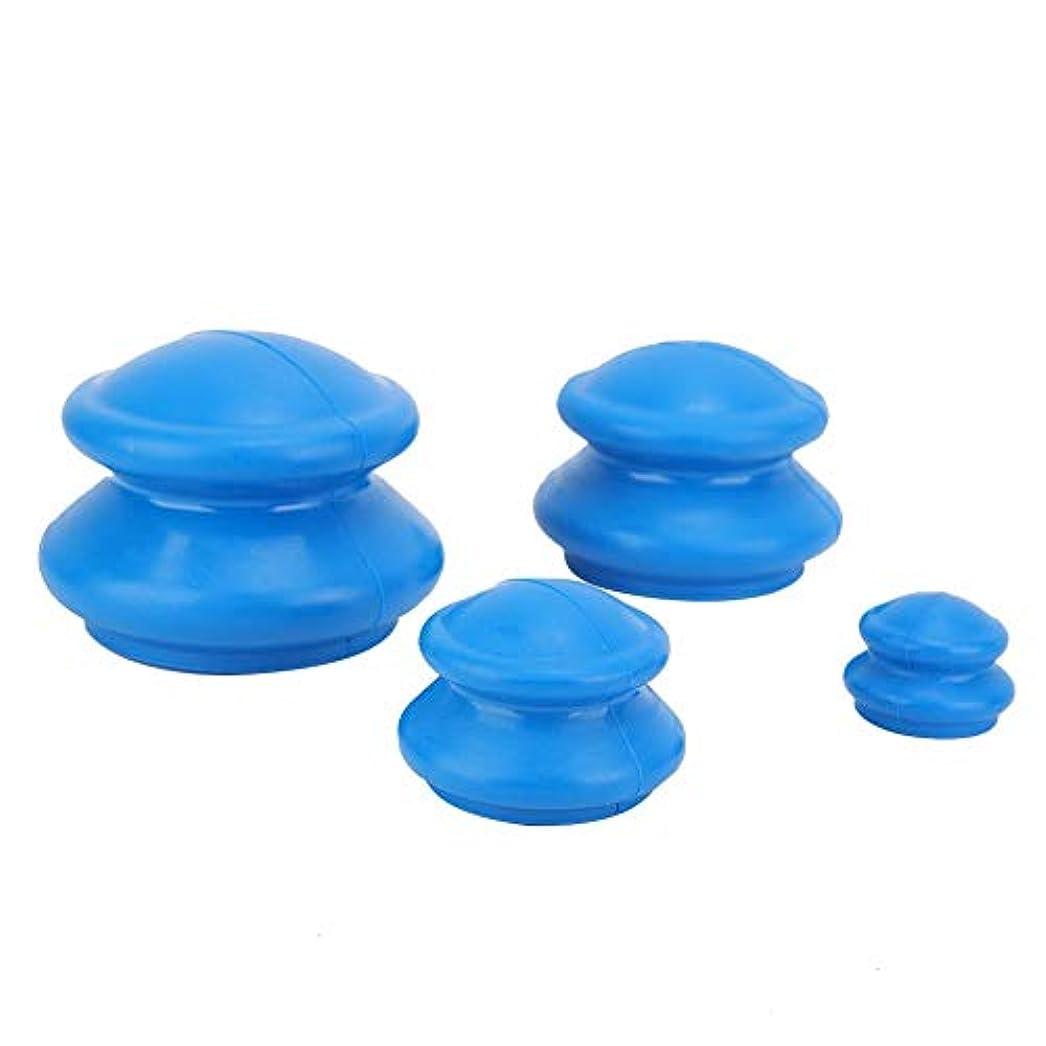 違う直径ネブ4ピースシリコン真空吸引カッピングカップ水分吸収体アンチセルライトボディマッサージカッピングカップセット
