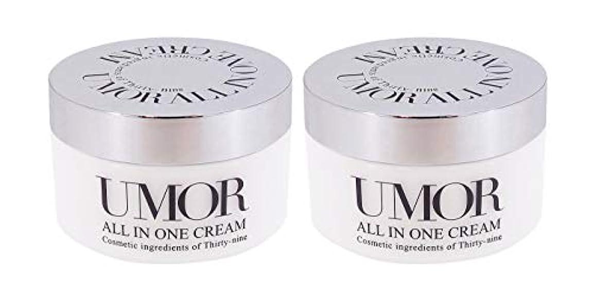 サルベージ雰囲気ペインティング【お得な2個セット】 UMOR(ウモール) 保湿美容クリーム 100g