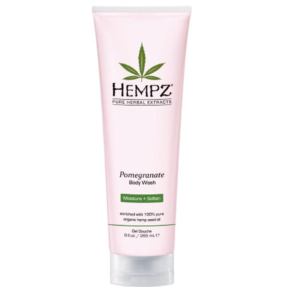 乳剤余剰廃棄by Hempz POMEGRANATE HERBAL BODY WASH 8.5 OZ by HEMPZ