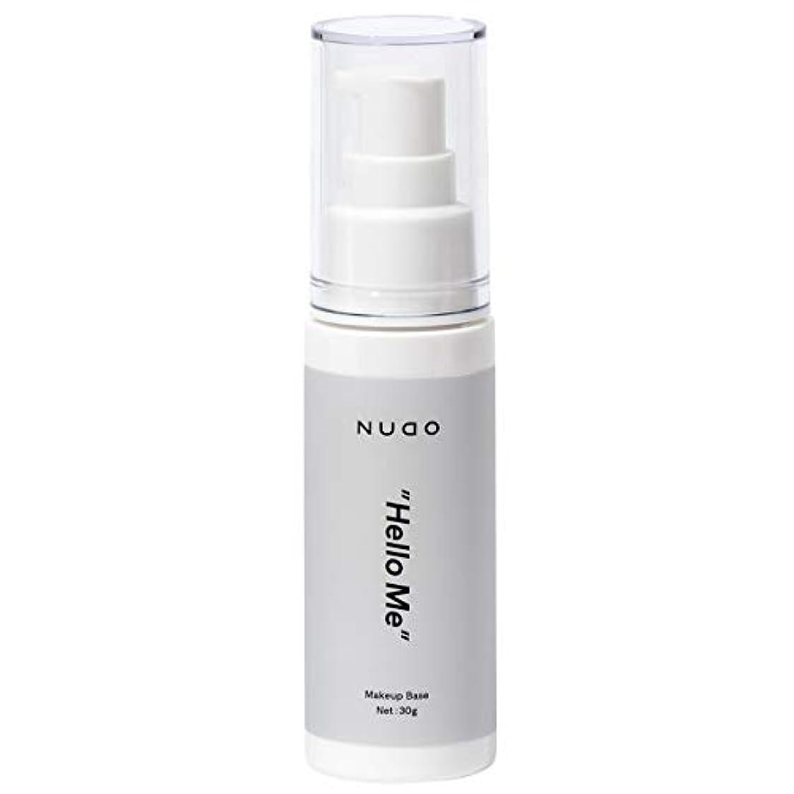 NUDO (ヌード) モイストベースクリーム BBクリーム コンシーラー ファンデーション メンズ メンズコスメ 毛穴/ニキビ跡/クマ/青ひげ/シミ を保湿しながら自然にカバー 30g