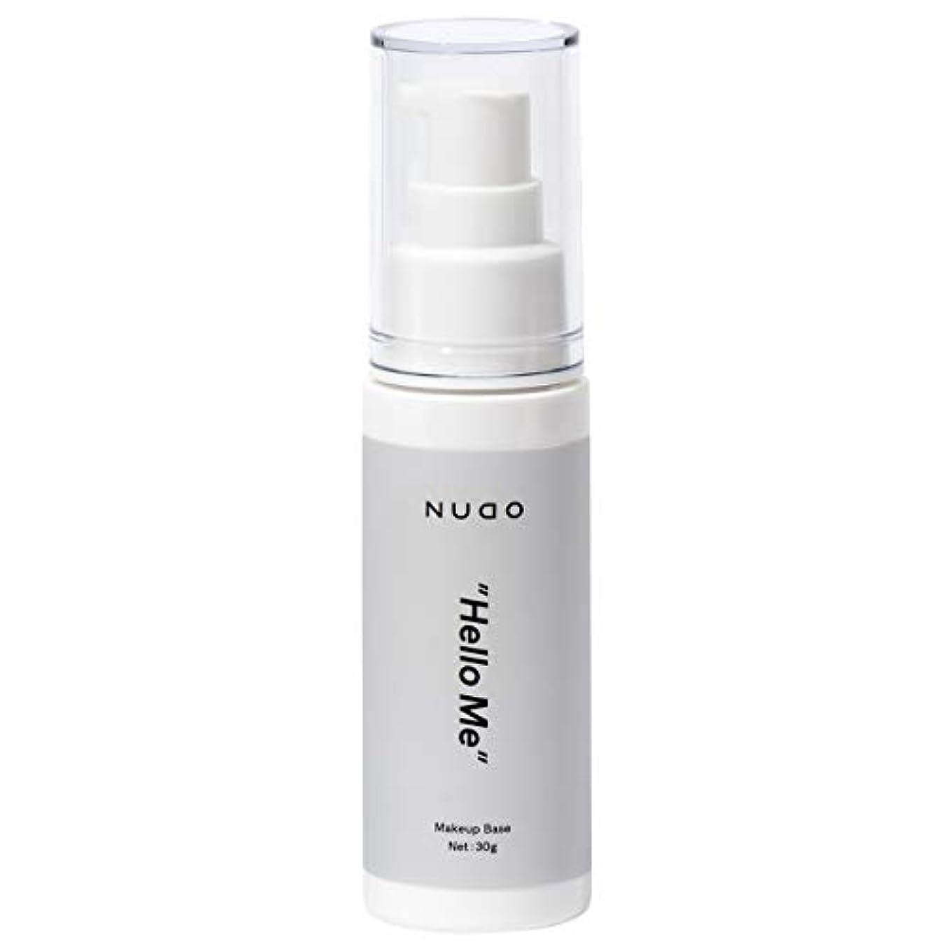 実質的初期試用NUDO (ヌード) モイストベースクリーム BBクリーム コンシーラー ファンデーション メンズ メンズコスメ|毛穴/ニキビ跡/クマ/青ひげ/シミ を保湿しながら自然にカバー 30g