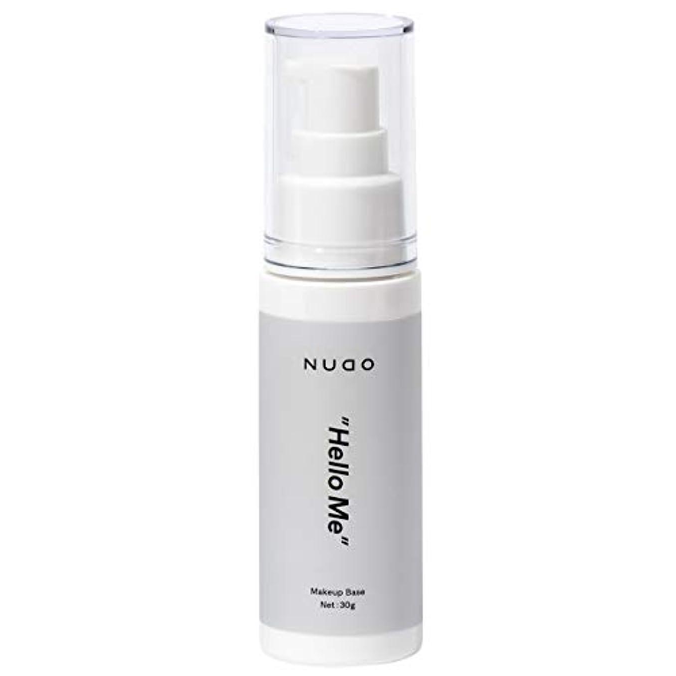 NUDO (ヌード) モイストベースクリーム BBクリーム コンシーラー ファンデーション メンズ メンズコスメ|毛穴/ニキビ跡/クマ/青ひげ/シミ を保湿しながら自然にカバー 30g