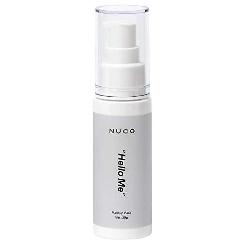 光沢ラベ適応的NUDO (ヌード) モイストベースクリーム BBクリーム コンシーラー ファンデーション メンズ メンズコスメ|毛穴/ニキビ跡/クマ/青ひげ/シミ を保湿しながら自然にカバー 30g