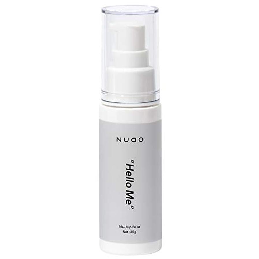 ごちそう前件縁NUDO (ヌード) モイストベースクリーム BBクリーム コンシーラー ファンデーション メンズ メンズコスメ|毛穴/ニキビ跡/クマ/青ひげ/シミ を保湿しながら自然にカバー 30g