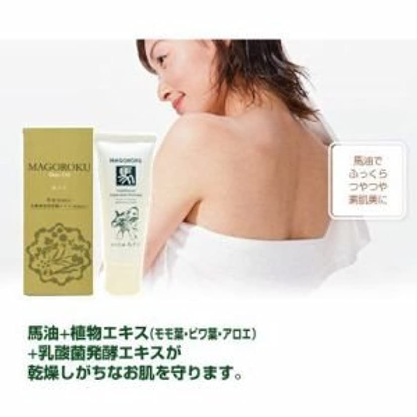 国家スキル肉腫馬子六 【天然植物エキス配合馬油】