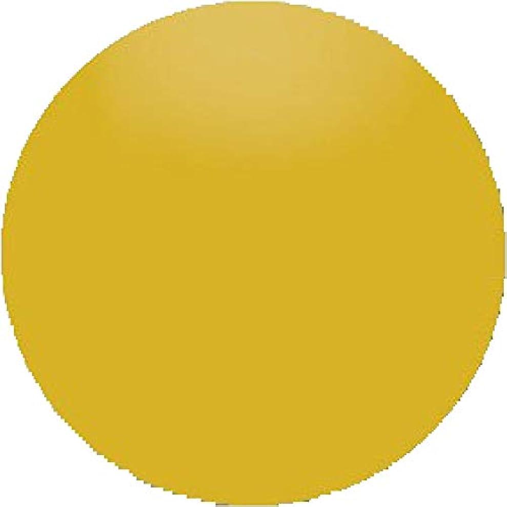ブラザー発音活性化Entity One Color Couture Gel Polish - Saffron Sweater - 0.5oz / 15ml
