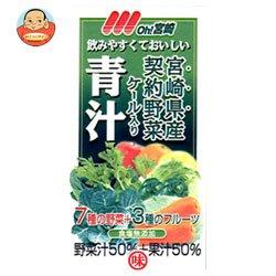 南日本酪農協同 Oh!宮崎 青汁125ml紙パック×24本入