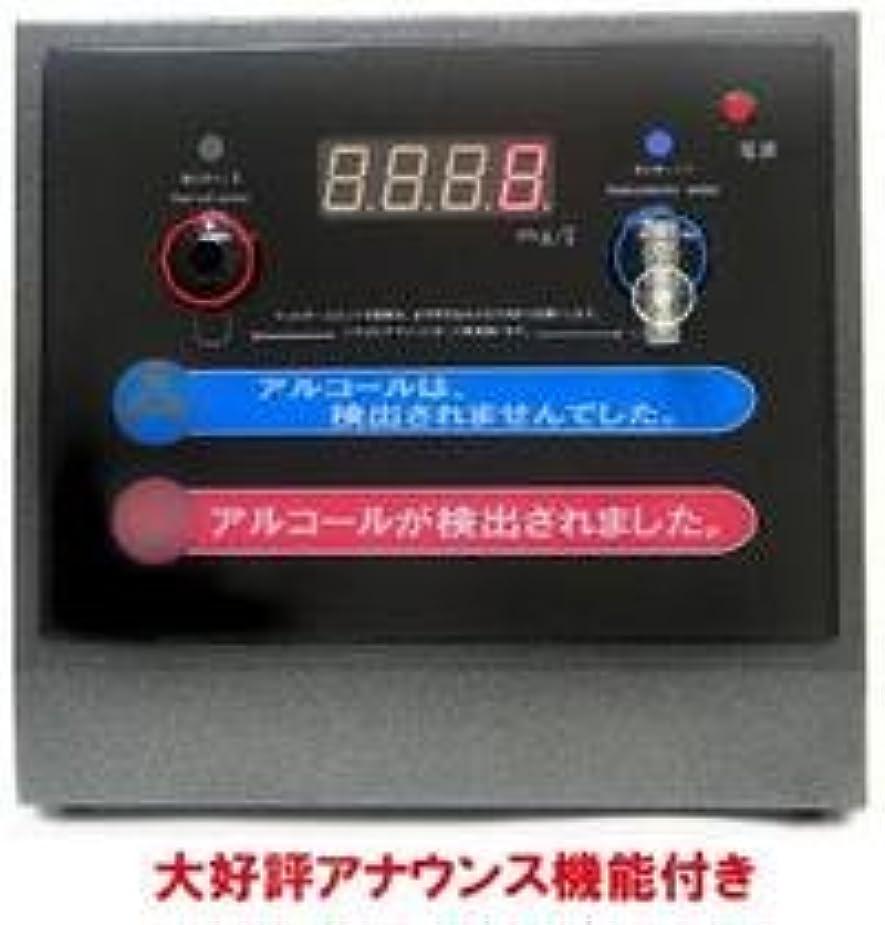 執着階名義でAC-011 ST2 デュアルセンサー式アルコールチェッカー(本体+PC管理ソフトセット) 東洋マーク