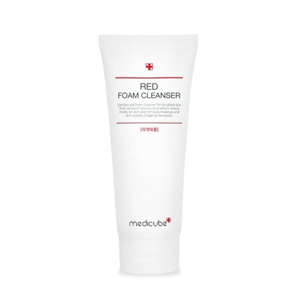 小麦粉皮肉なビザ[Medicube]Red Foam Cleanser 120ml / メディキューブレッドクレンジングフォーム / 正品?海外直送商品 [並行輸入品]