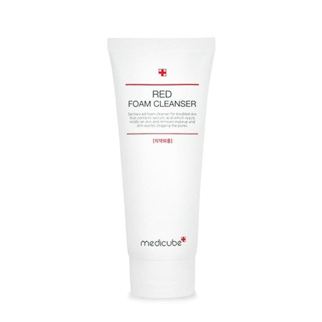 消毒するの遺跡[Medicube]Red Foam Cleanser 120ml / メディキューブレッドクレンジングフォーム / 正品?海外直送商品 [並行輸入品]