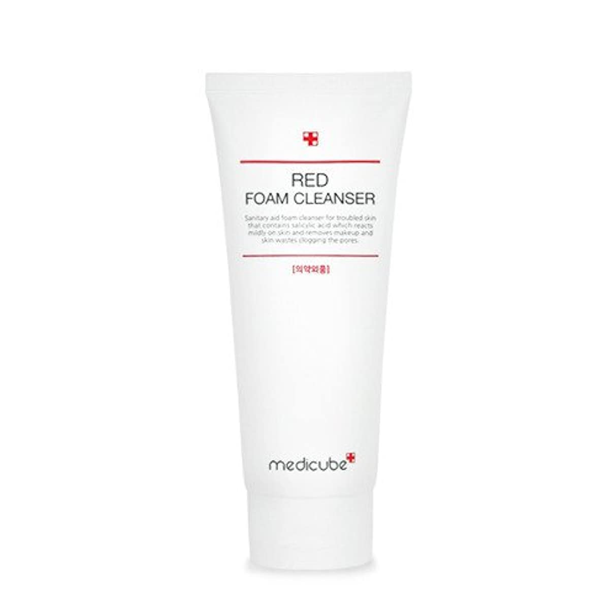 同じ市区町村移動する[Medicube]Red Foam Cleanser 120ml / メディキューブレッドクレンジングフォーム / 正品?海外直送商品 [並行輸入品]