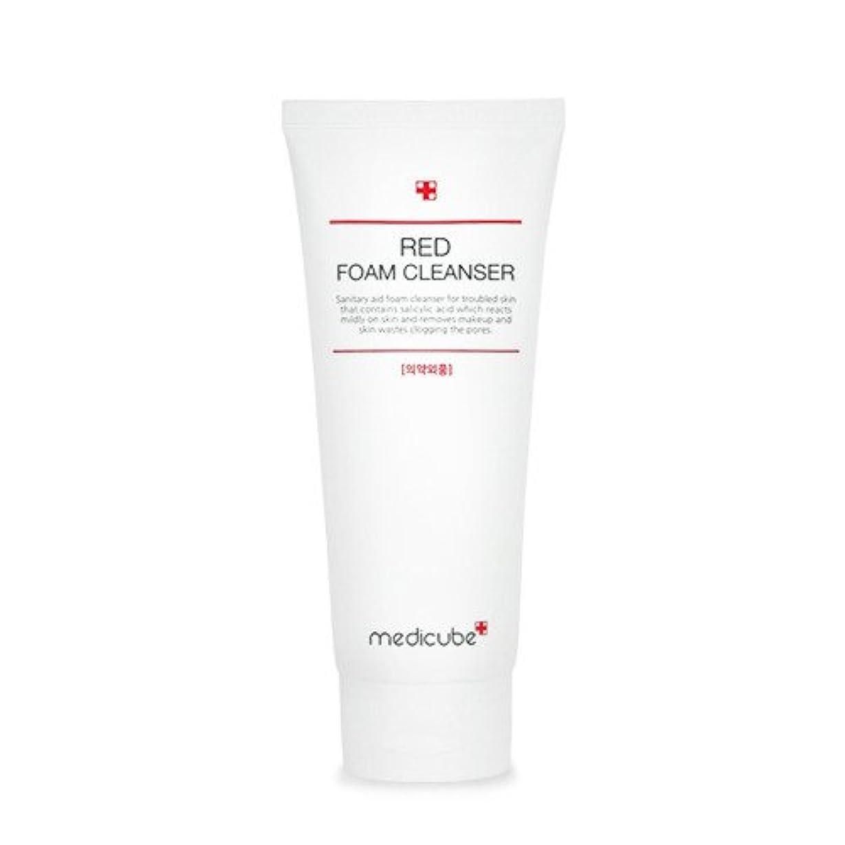 効果的運河解説[Medicube]Red Foam Cleanser 120ml / メディキューブレッドクレンジングフォーム / 正品?海外直送商品 [並行輸入品]