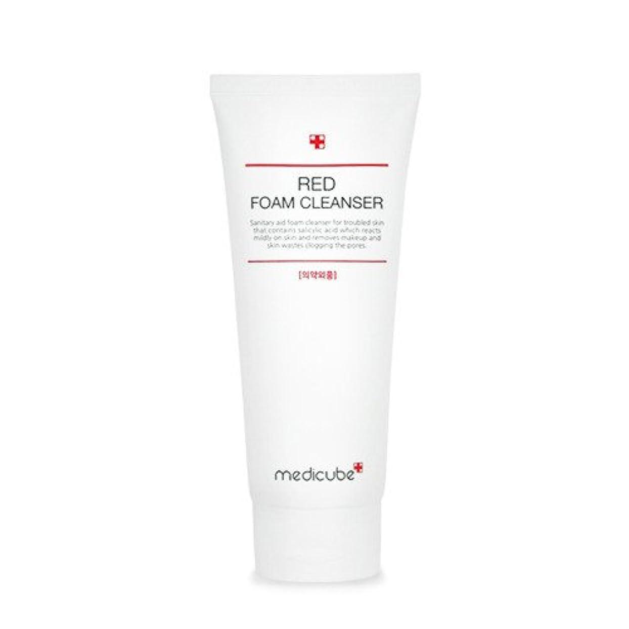 エゴマニア社会小麦[Medicube]Red Foam Cleanser 120ml / メディキューブレッドクレンジングフォーム / 正品?海外直送商品 [並行輸入品]