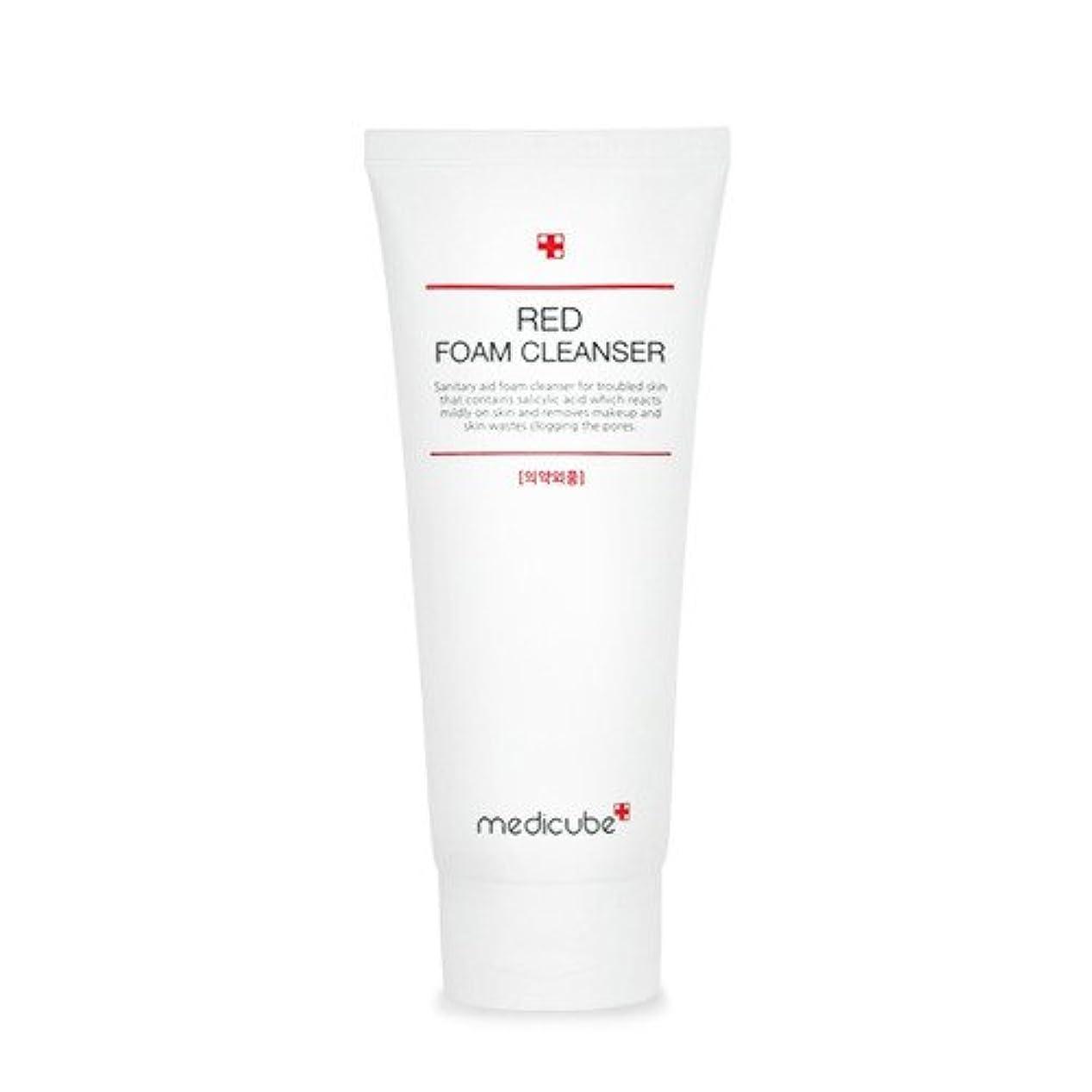 寄り添う姉妹対話[Medicube]Red Foam Cleanser 120ml / メディキューブレッドクレンジングフォーム / 正品?海外直送商品 [並行輸入品]