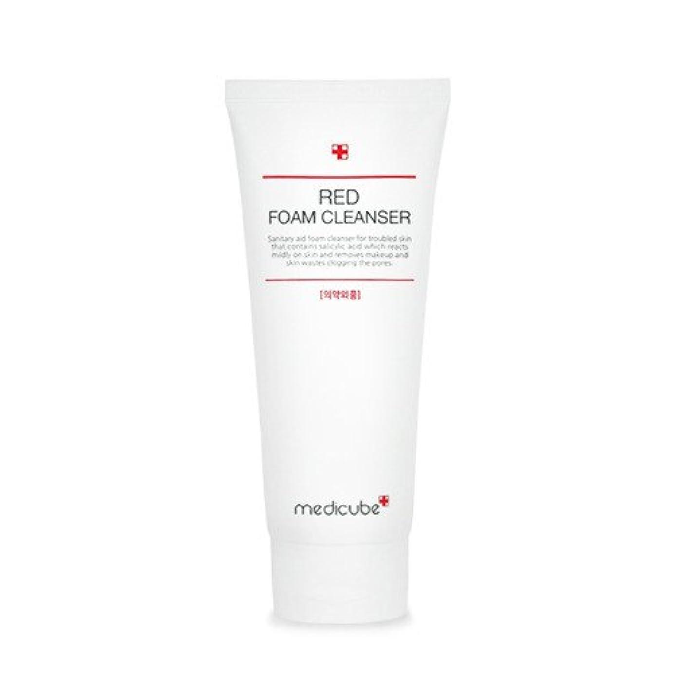 アラブ息子衝動[Medicube]Red Foam Cleanser 120ml / メディキューブレッドクレンジングフォーム / 正品?海外直送商品 [並行輸入品]