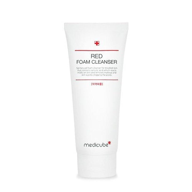 バスケットボールアレルギープラカード[Medicube]Red Foam Cleanser 120ml / メディキューブレッドクレンジングフォーム / 正品?海外直送商品 [並行輸入品]