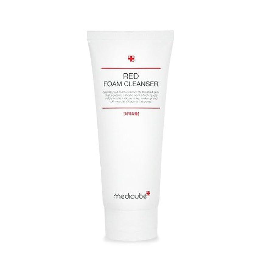 本部ブローホール飛躍[Medicube]Red Foam Cleanser 120ml / メディキューブレッドクレンジングフォーム / 正品?海外直送商品 [並行輸入品]