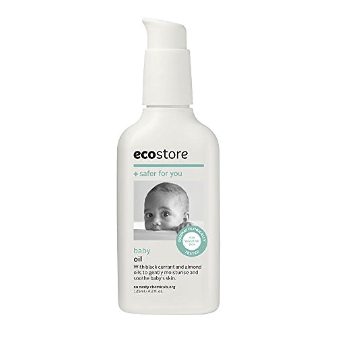 ecostore(エコストア) ベビーオイル  【ラベンダー&ゼラニウム 】 125ml 赤ちゃん用 ベビーケア マタニティ