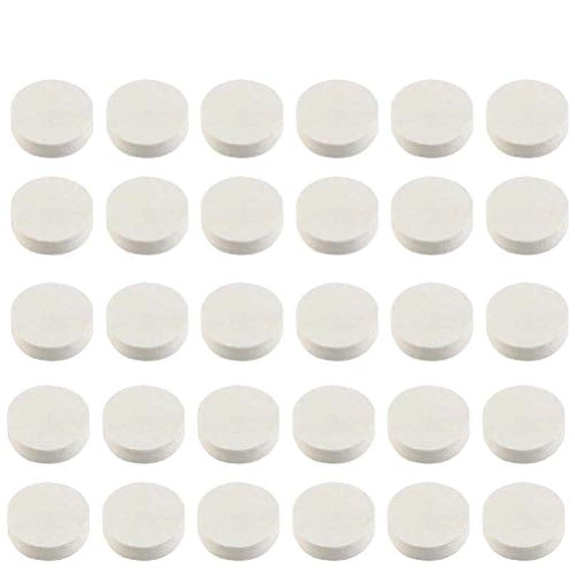 WINOMO 圧縮マスク 圧縮フェイスパック 圧縮マスクシート スキンケア DIY美容マスク ランダムカラー 30枚入り 携帯便利 使い捨て