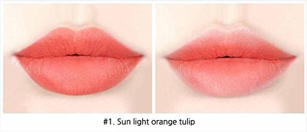 イニスフリービビッドコットンインクティント4g Innisfree Vivid Cotton Ink Tint 4g [海外直送品][並行輸入品] (#1. Sun light orange tulips)