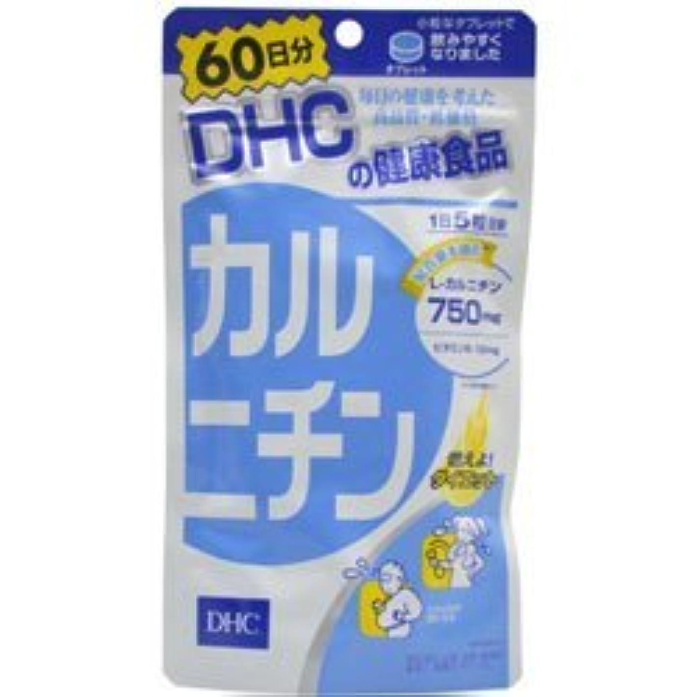 【DHC】カルニチン 60日分 (300粒) ×20個セット