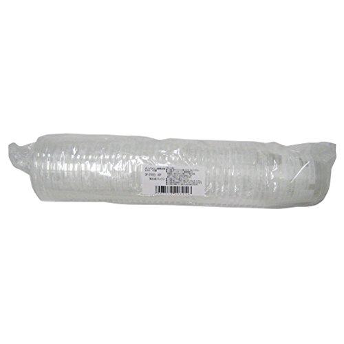 旭化成パックス 耐熱デザート容器 パティシエ白 210ml 1パック(40個)