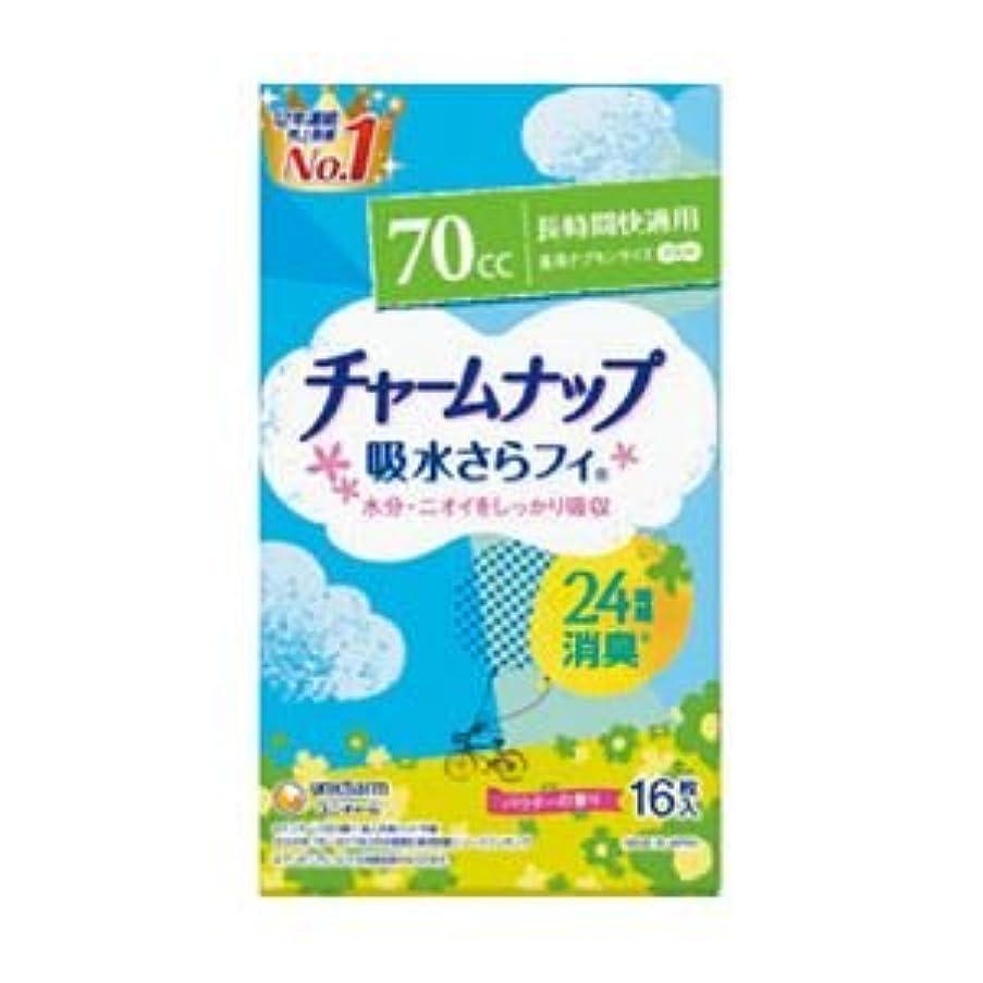 喜ぶ女性種類ユニ?チャーム チャームナップ吸水サラフィー 長時間快適用 1袋(16枚)